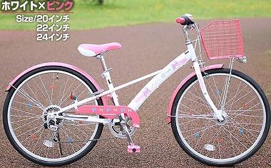 女の子自転車プレゼント