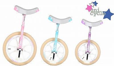 自転車のアサヒ一輪車